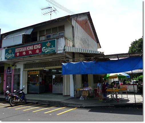 Restoran Hong Kong Canning Garden