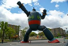 Gigantor (Tetsujin 28-go) // Kobe Project