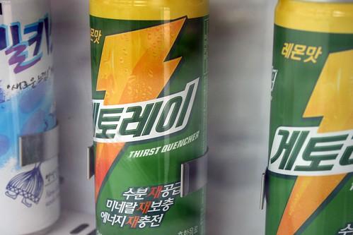 Jolt Cola Energy Drink