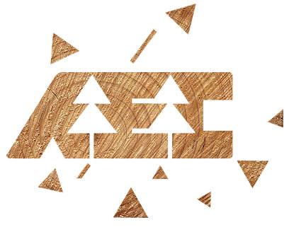 logo_lesnaya_kompania