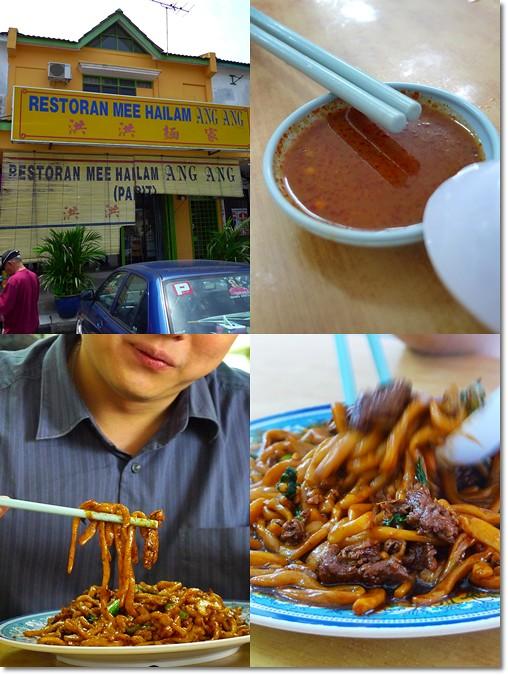 Collage Mee Hailam Ang Ang