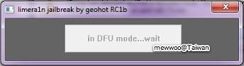 S5-In DFU Mode
