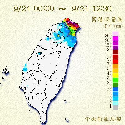 2010-9-24cwb