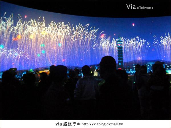 【花博夢想館】via遊花博(下)~新生三館:花博夢想館及未來館、天使生活館31