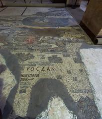 "I - Madaba Map of Dead Sea and Palestine (egisto.sani) Tags: giordania madaba ""dead sea"" ""mar morto"" palestine palestina israel israele jerusalem gerusalemme ""mosaico pavimentale"" ""byzantine mosaic"" art"" ""arte bizantina"" bizantino"" ""floor ""chiesa do san giorgio"" ""church saint george"" jordan"