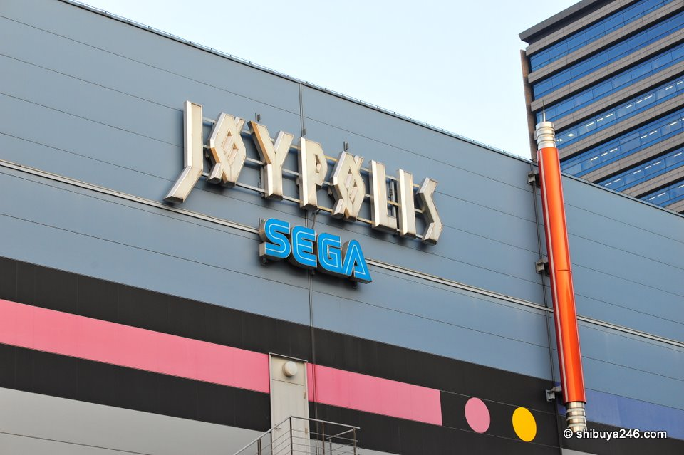 Joypolis game center and fun park, one of the big attractions at Odaiba.