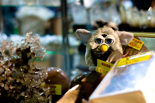 Furby Store Manager
