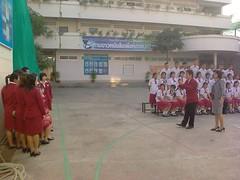 บรรยากาศถ่ายรูป อาจารย์และนักเรียน