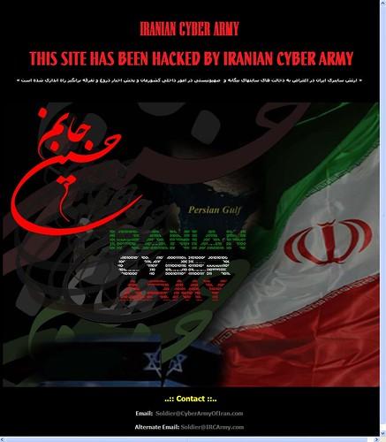 Baidu被伊朗攻陷