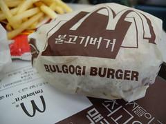 McDonalds Bulgogi Burger