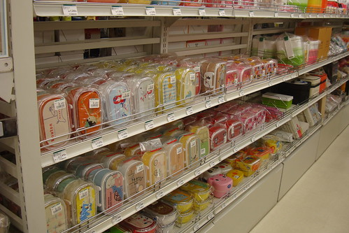 Shelves of bento boxes at Tokyu Hands