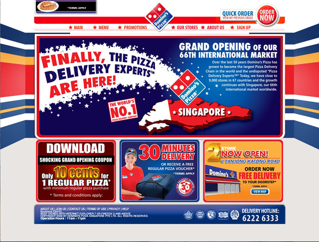 Domino's website