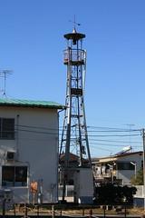 和田の火の見櫓(多摩市)