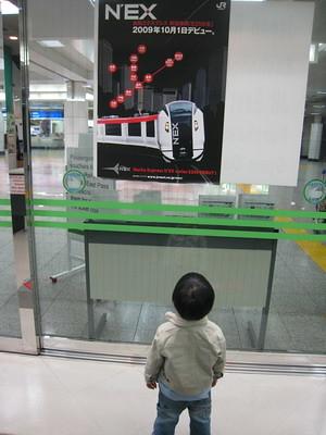 機場JR中心1