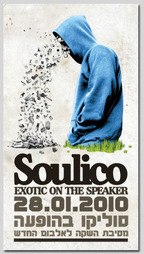 Exotic on the speaker poster