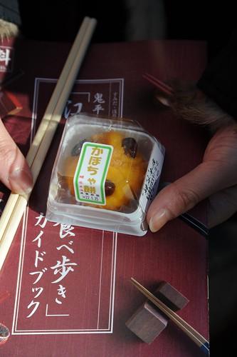 江戸の味わい食べ歩き