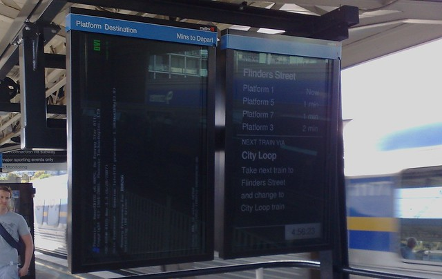 Richmond Station screens