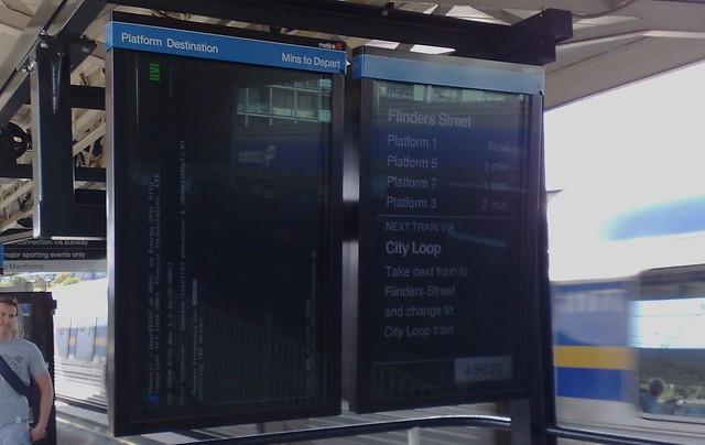 Richmond Station screens