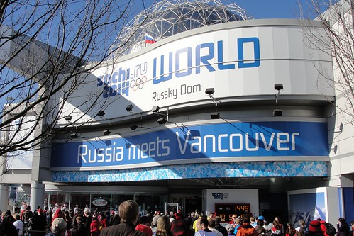 Sochi House at Science World