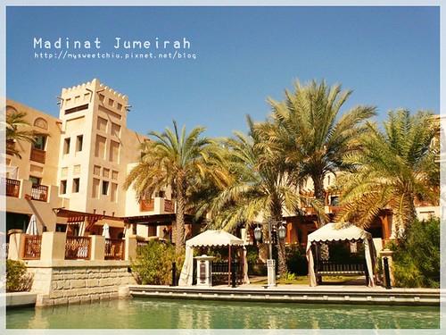 Dubai Madinat Jumeirah 杜拜運河飯店 18