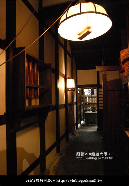 【via關西冬遊記】大阪生活今昔館(又名:大阪市立人居博物館)17