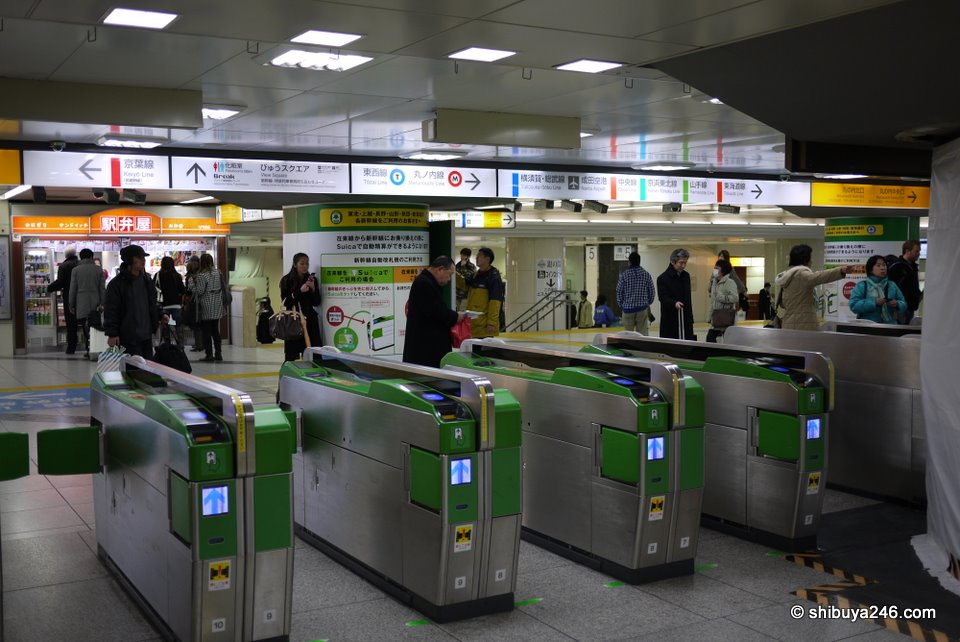 Ticket gate at Tokyo Station.