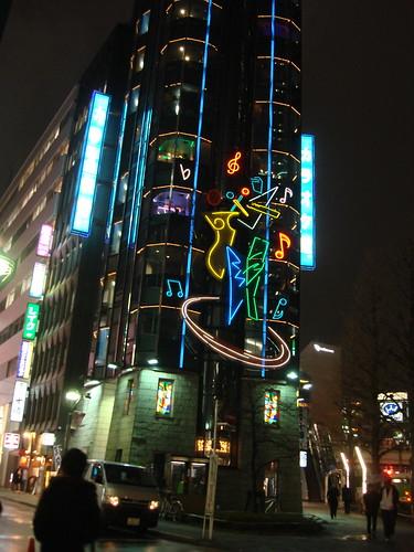 2010-02-16 東京之旅第二天 070