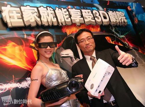 郭特利(右)+Optoma 3d projector_數位時代_賀大新攝-1 (2)