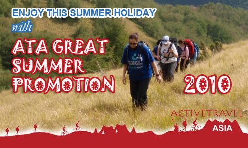 2010 ATA Summer Promotion