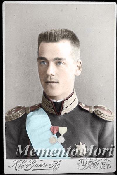 Grand Duke Mikhail Alexandrovich circa 1897