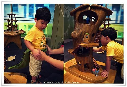 kidspace3