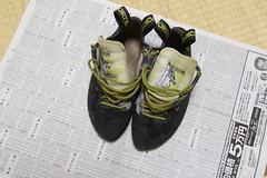 Shoe Repair #5