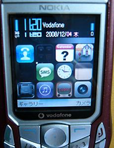 20081223-20081204-P1050109b