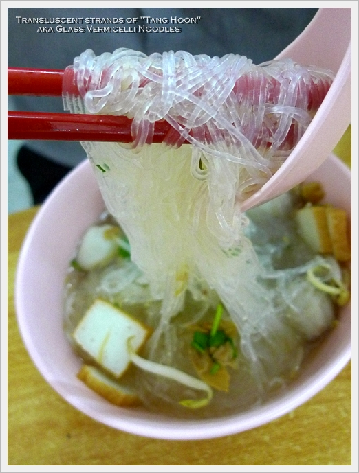 Glass Vermicelli Noodles Hor Hee