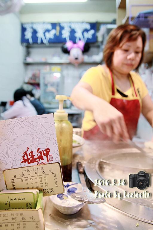 萬華捷運龍山寺站小吃] 華西街夜市