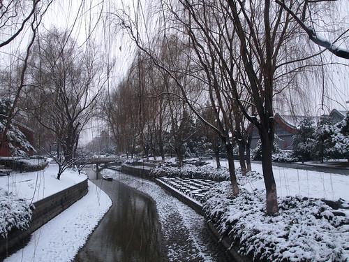 中國 > Beijing >
