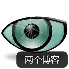 杀软推荐:NOD32 Antivirus 4.2.35.3 (32Bit)汉化版下载(内置ID获取器) | 爱软客