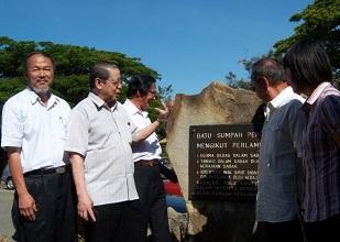 Batu Sumpah, Sabah