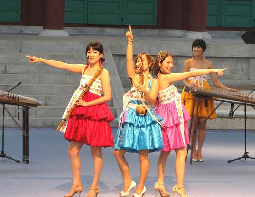 Korea Trip - Park Music Performance 1