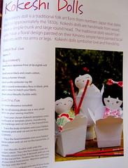 Kokeshi dolls-detalhe pagina do livro Kaleidoscope (Bau de pano) Tags: me de pano artesanato craft australiano papa livro bolsa bicho melly tutorial molde importado