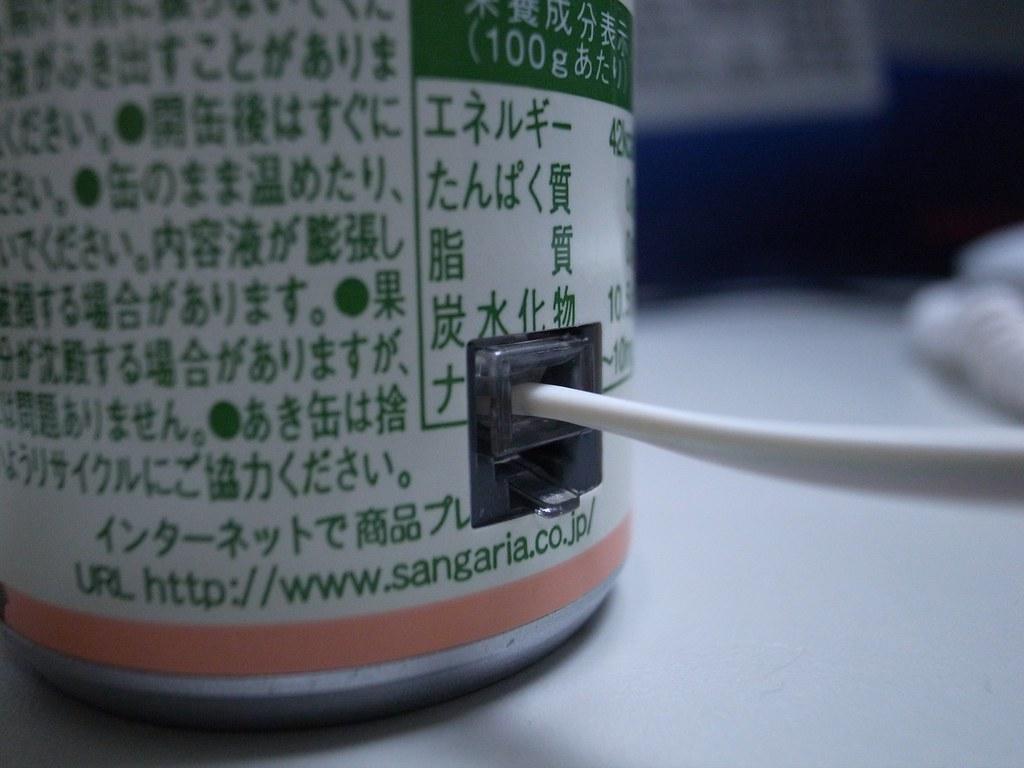 果汁電話 - 5