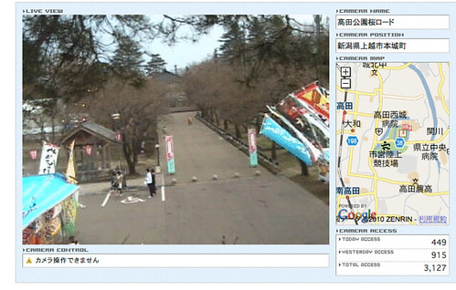 JCV上越タウン情報~地域ライブカメラ