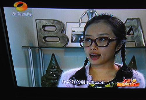 CHINA 0492