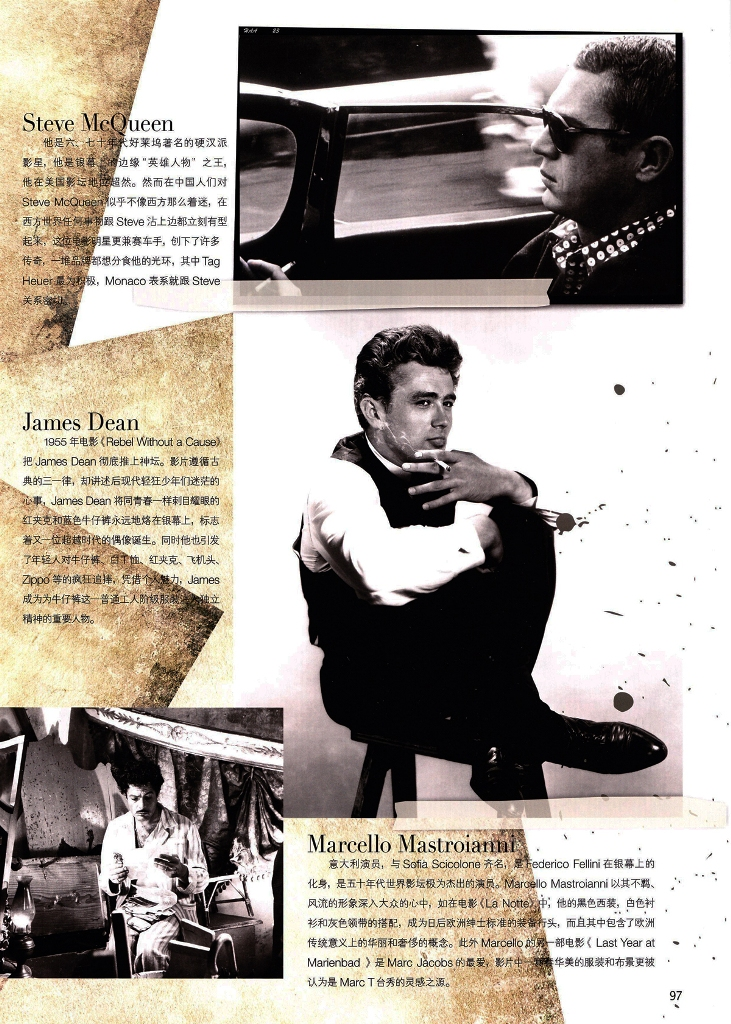 L'OFFICIEL HOMMES CHINA 40 MOST STYLISH ICONS OF PAST CENTURY 8