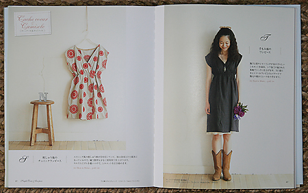 SIMPLE TUNIC AND ONE-PIECE DRESS - Inside Page