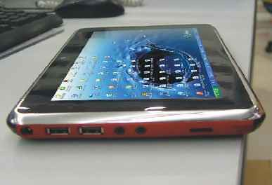 Hiton Tablet