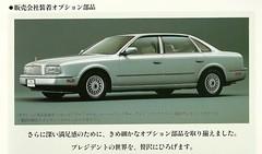 Nissan President