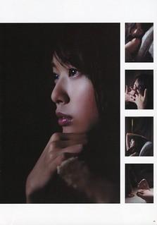 戸田恵梨香 画像37