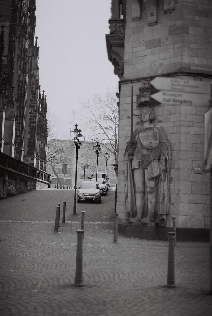 City hall, Duisburg