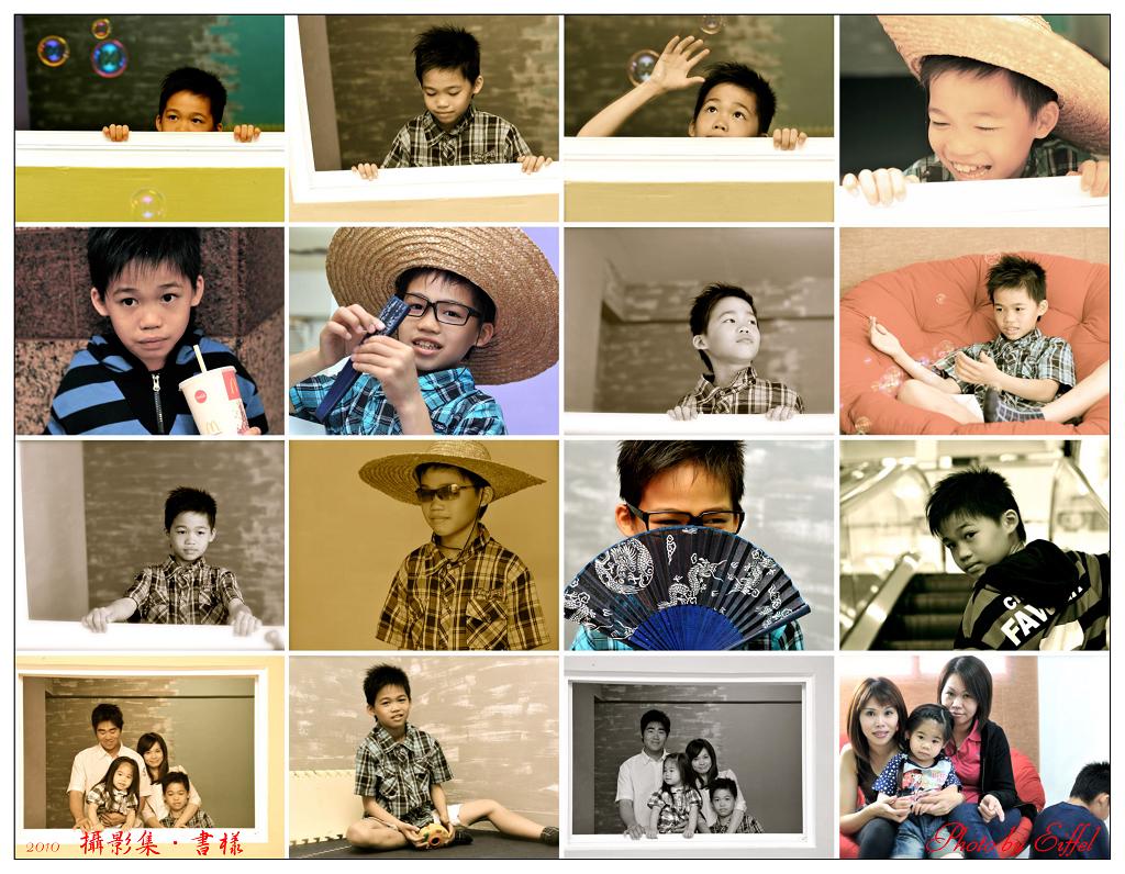 兒童寫真-博煒-3